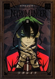 Necromancer v03
