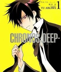 Chronos.-DEEP-.566355